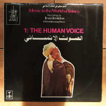 Various ‎– Music In The World Of Islam, 1: The Human Voice