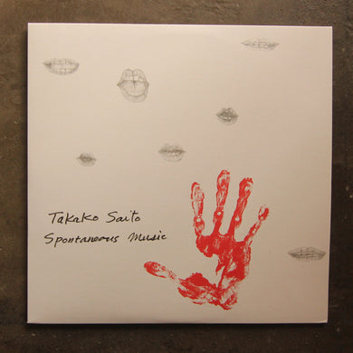 Takako Saito ‎– Spontaneous Music