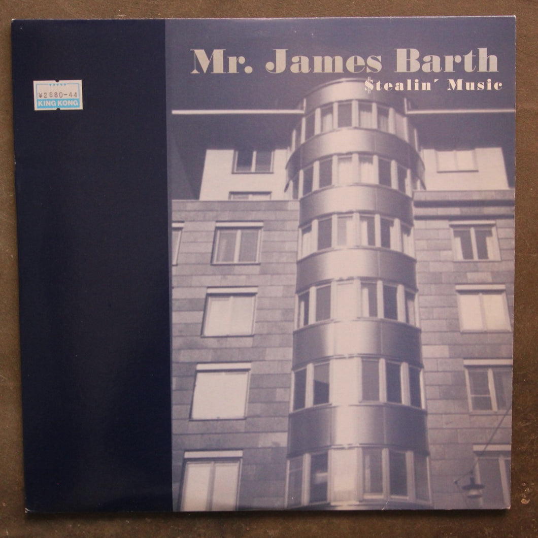 Mr. James Barth ‎– Stealin' Music