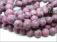 Frosted Purple Agate Beads, Matte Agate, 8mm 15 inch Strand SBGB3
