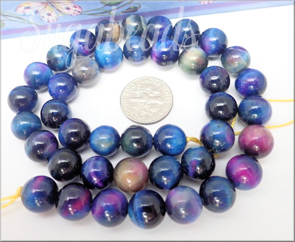 Qty of 8 Stunning Rainbow Tiger Eye Beads, 10mm