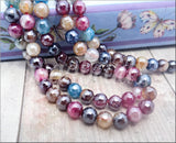24 Jewel Tone Faceted Agate Beads with Silver Luster 8mm