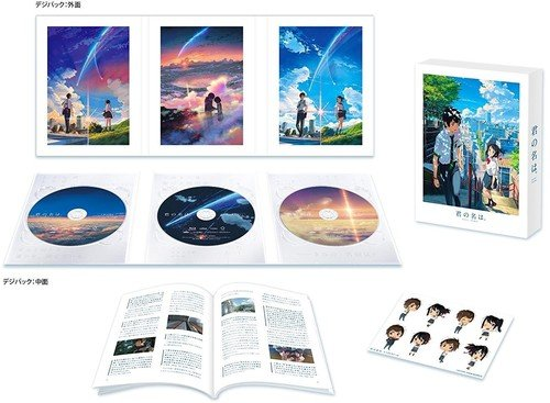 Your Name ( Kimi no Na wa ) Special Edition 3-Pack [Blu-ray]