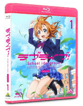 Load image into Gallery viewer, Love Live! School Idol Project 2nd Season 1 [Blu-ray]