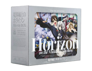 Horizon On The Middle Of Nowhere Blu-ray BOX (limited edition)