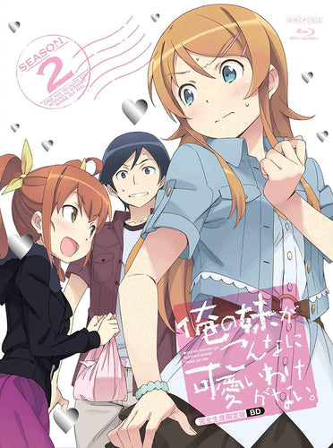 Ore no Imouto ga Konnani Kawaii Wake ga Nai Blu-ray Disc BOX (full production limited edition)