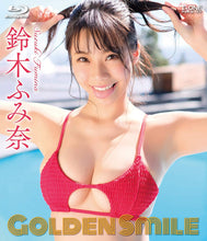 "Load image into Gallery viewer, Fumina Suzuki ""Golden Smile""[Blu-ray]"