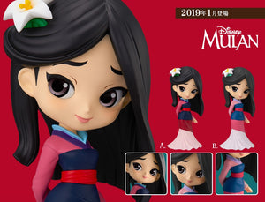 Q posket Disney Characters Mulan Type-A Figure