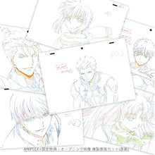 Load image into Gallery viewer, Fate / stay night [Unlimited Blade Works] Blu-ray Disc Box Ⅱ [Fully Production Limited Edition]