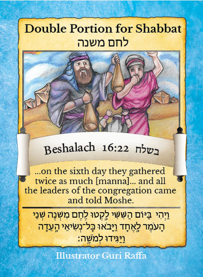 Beshalach 16:22 - Double Portion for Shabbat