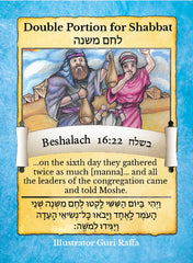 TorahLine Torah Game Card Exodus 16:22