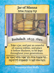 Beshalach 16:33 Jewish game card