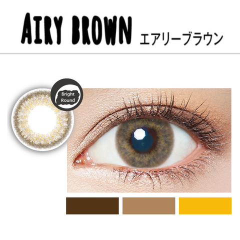 Ever Color 1 Day Luquage - Airy Brown