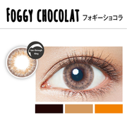 Ever Color 1 Day Luquage - Foggy Chocolat
