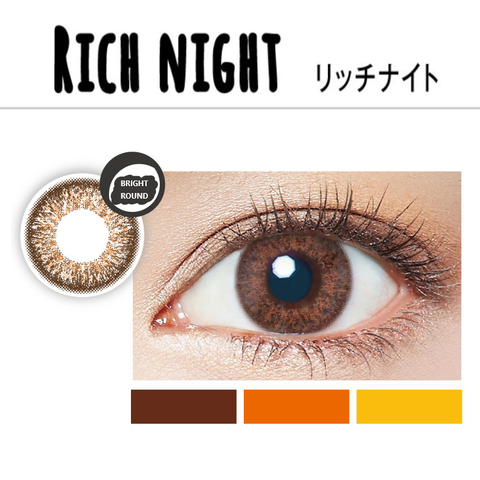 Ever Color 1 Day Luquage - Rich Night