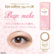 Eye Coffret 1 Day - Base make