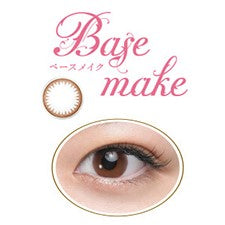 SEED Eye Coffret 1 Day - Base make