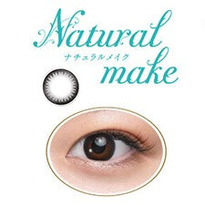 SEED Eye Coffret 1 Day - Natural make