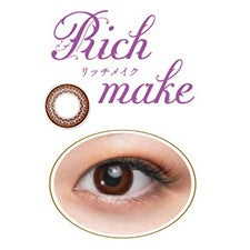 SEED Eye Coffret 1 Day - Rich make