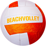 Beachvolley bold - Beachvolley allround - Vildmedvolley.dk