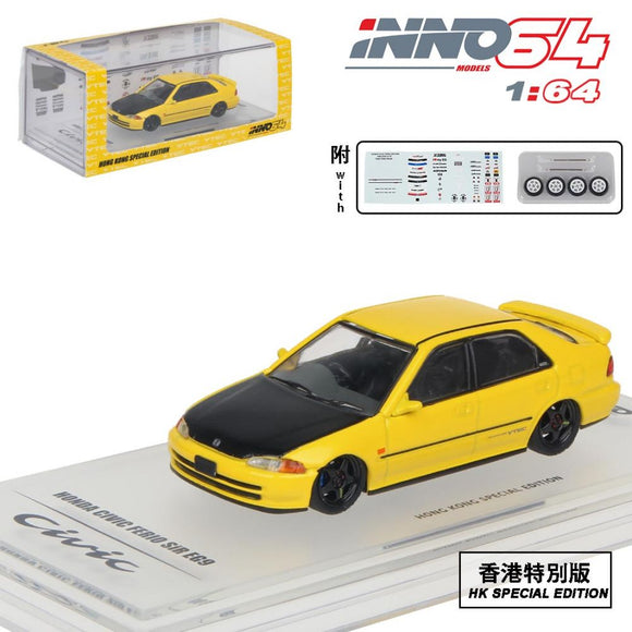 1:64 Honda Civic Fiero SiR EG9 -- Yellow w/Spare Wheels and Decals -- INNO64