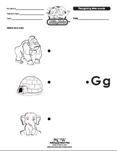 Letter G_English