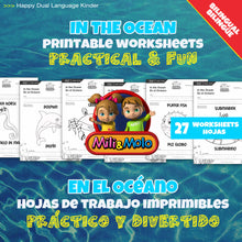Load image into Gallery viewer, Ocean_Océano_Worksheets_BILINGUAL / BILINGÜE_ENGLISH / SPANISH