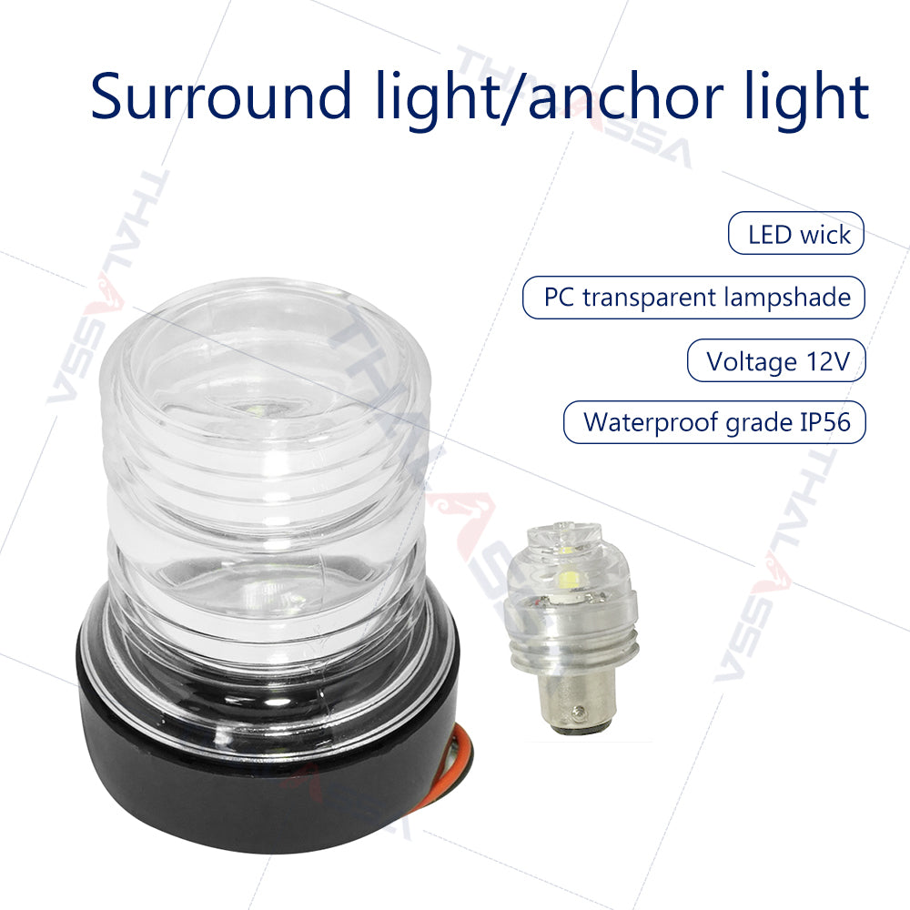12-24V Marine Accessories, Marine All-Round Light, Stern side Light, LED Anchor Light, White Light Signal Light, Marine and Yacht Light - GenuineMarine