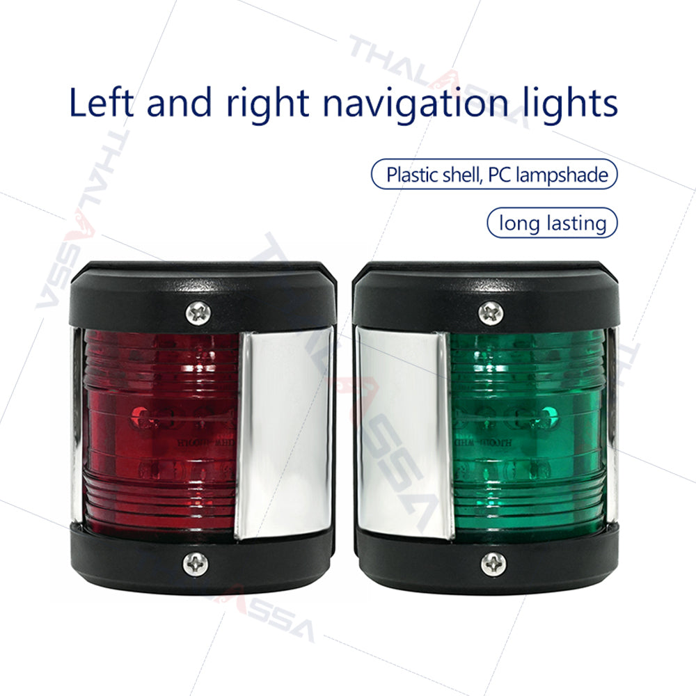 12V Marine Accessories LED Navigation Light Left and Right Traffic Side Light Sstern Light Tail Light Mast Light Speed Boat Fishing Boat Yacht - GenuineMarine