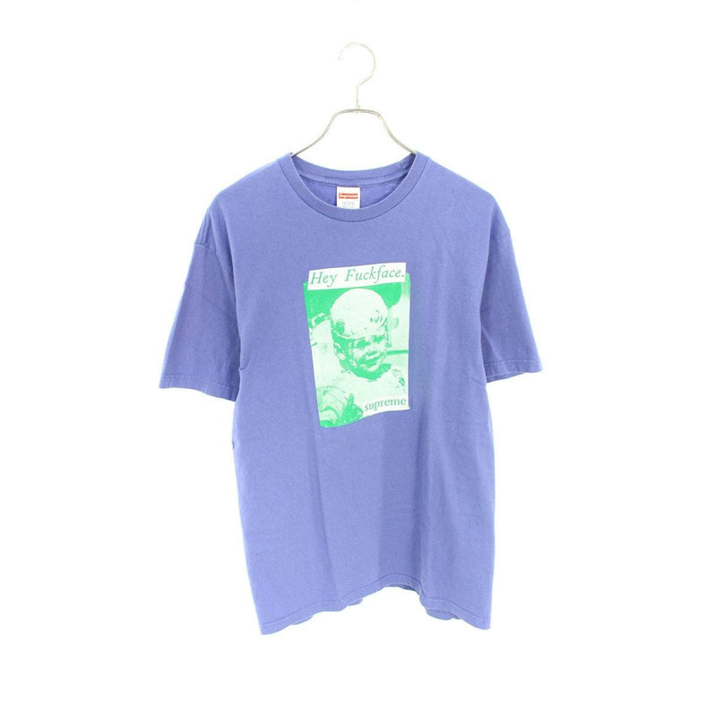 Supreme fuck face tee purple - Centrall Online