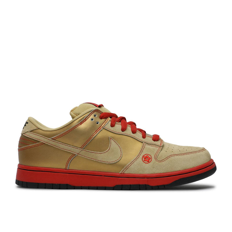 Nike SB Dunk Low Money Cat - Centrall Online