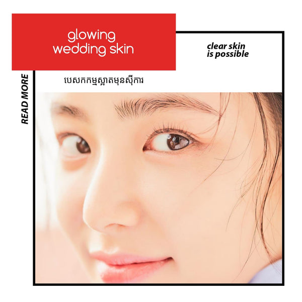Glowing Wedding Skin