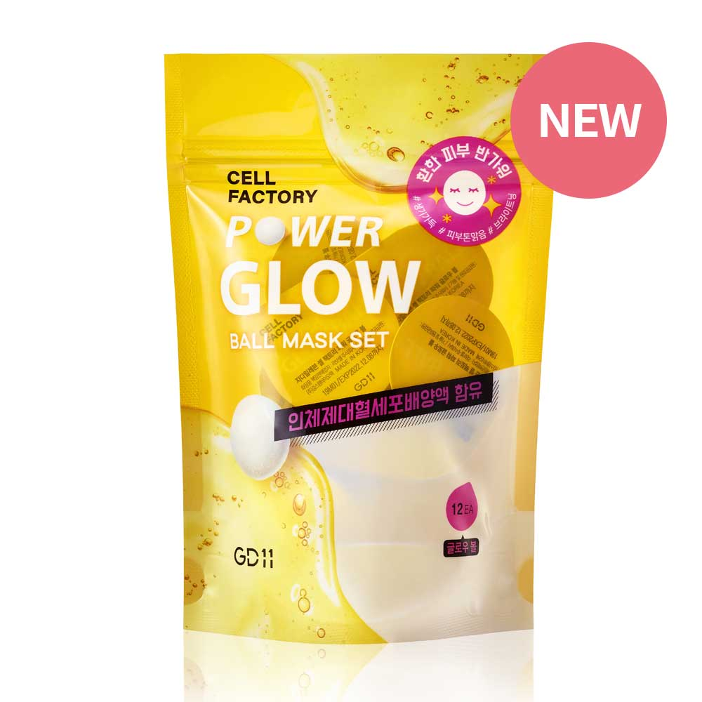 GD11 Cell Factory Power Glow Ball Mask Set (12ea)