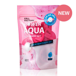 GD11 Cell Factory Power Aqua Ball Mask Set (12ea)