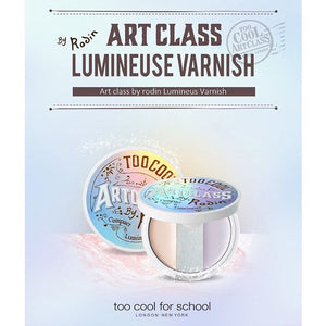 Tool Cool For School Artclass By Rodin Lumineuse Varnish