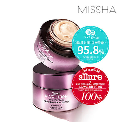 Missha Time Revolution Night Repair Probio Ampoule Cream 50ml