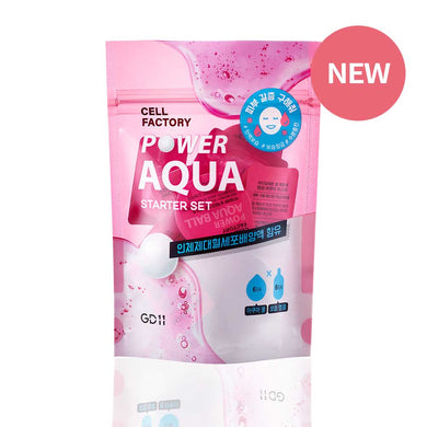 GD11 CELL FACTORY Power Aqua Starter Set