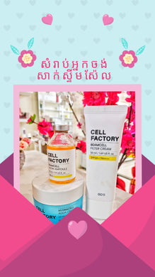 WRDS: Cell Factory StemCell