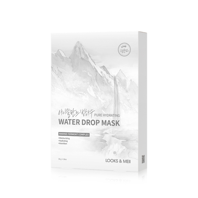 LOOKS&MEII Pure Hydrating Water Drop Mask 10EA