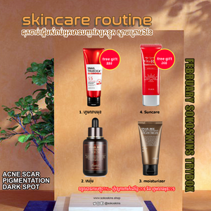 FSTB: Acne Scar Treatment Kit