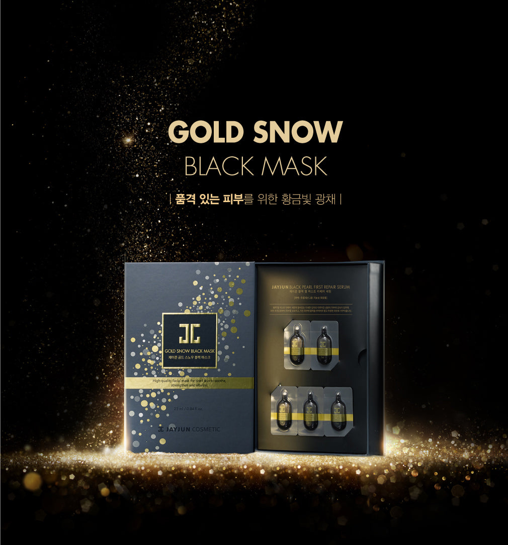 JAYJUN Gold Snow Black Mask (2step 5pcs)