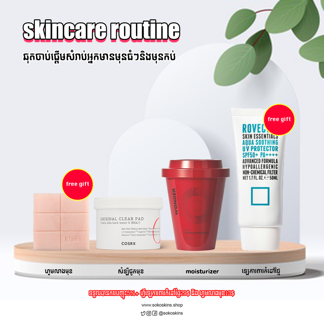 DSTB: Acne Clearing Kit