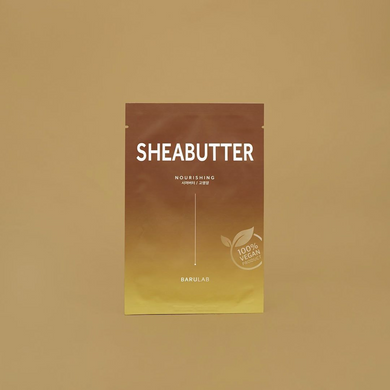Barulab The Clean Vegan Sheabutter Mask