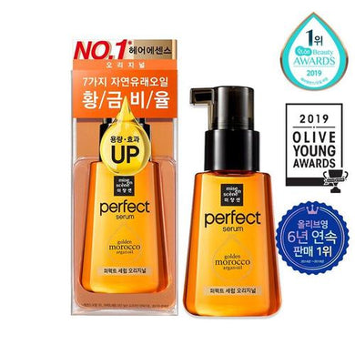 Miseenscene Perfect Serum Original 80ml