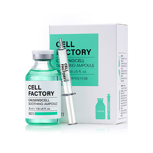 GD11 Cell Factory Calmingcell Soothing Ampoule 35ml + Free GD11 Power Ball 1EA