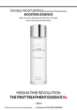 Load image into Gallery viewer, Missha Time Revolution The First Treatment Essence RX (4th Gen)