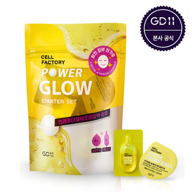 GD11 CELL FACTORY Power Glow Starter Set