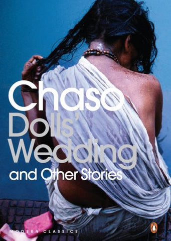 Doll's Wedding and Other Stories