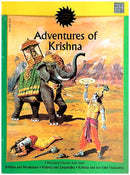 Adventures of Krishna - Paperback Comic Book