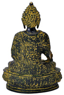 Antique Finish Buddha Figurine 12.75""